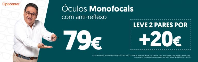 Campanhas - Opticenter - Óculos ao Preço Certo! ccc40473a9